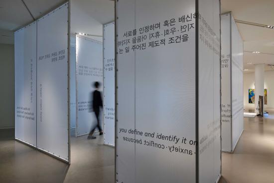Expositions à l'Atelier Hermès